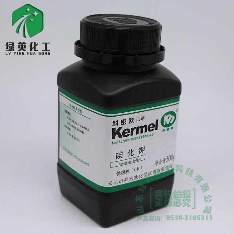 科密欧化学试剂碘化钾