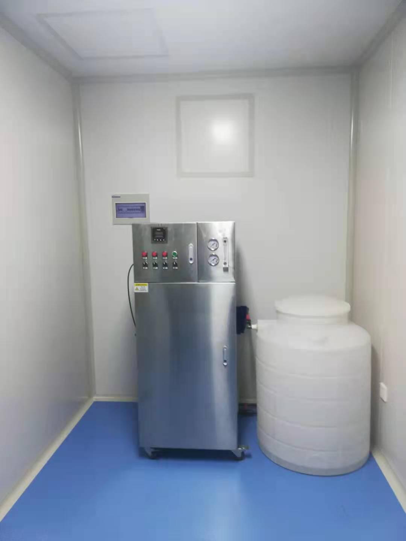 废液处理装置